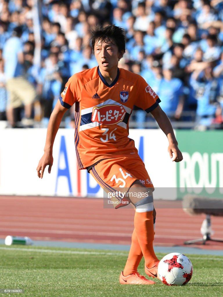 Kawasaki Frontale v Albirex Niigata - J.League J1
