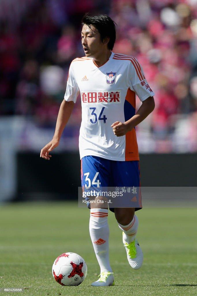 Cerezo Osaka v Albirex Niigata - J.League J1