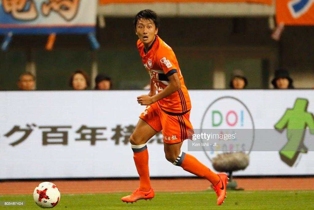 Albirex Niigata v Jubilo Iwata - J.League J1