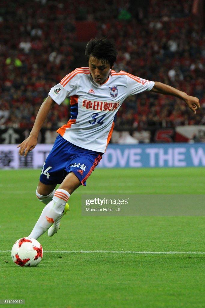 Urawa Red Diamonds v Albirex Niigata - J.League J1