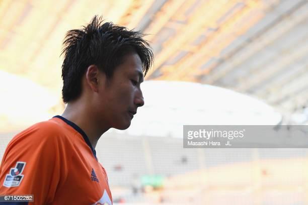 Teruki Hara of Albirex Niigata reacts after his side's 03 defeat in the JLeague J1 match between Albirex Niigata and FC Tokyo at Denka Big Swan...