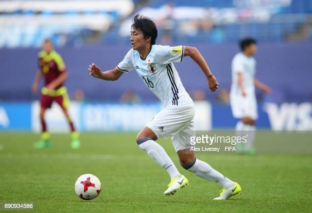 Teruki Hara of Japan during the FIFA U20 World Cup Korea Republic 2017 Round of 16 match between Venezuela and Japan at Daejeon World Cup Stadium on...