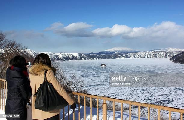 Teshikaga Japan Photo taken Feb 26 shows Lake Mashu in Teshikaga Hokkaido the entire surface of which has frozen