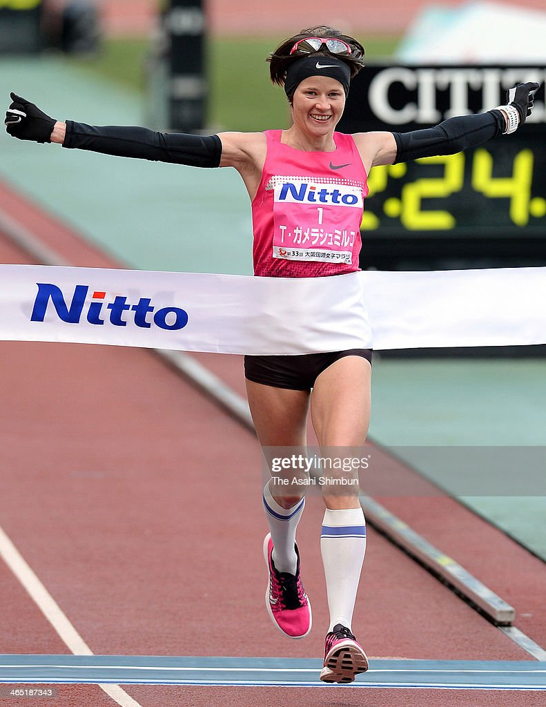Tetiana Gamera-Shmyrko of Ukraine crosses the finishing line to win in the 33rd Osaka Women's Marathon at Nagai Stadium on January 26, 2014 in Osaka, Japan.