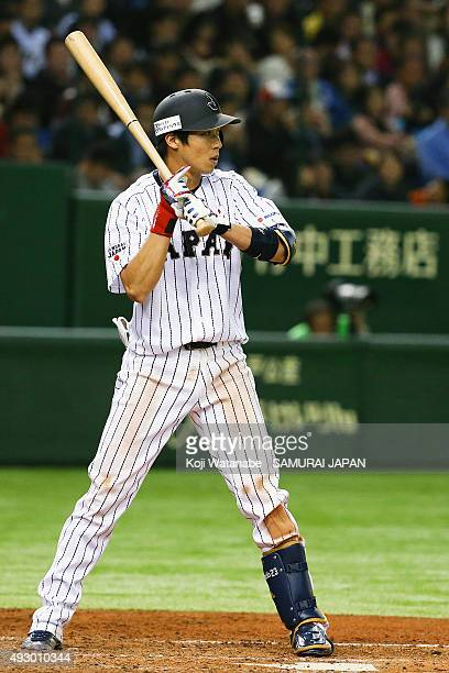 Tetsuto Yamada in action during the game three of Samurai Japan and MLB All Stars at Tokyo Dome on November 15 2014 in Tokyo Japan