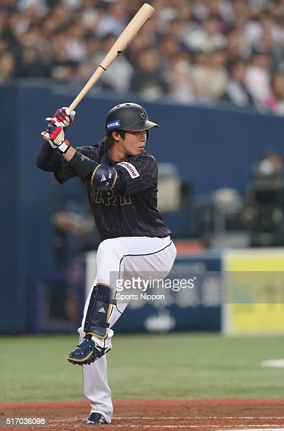 Tetsuto Yamada of Japan bats during the international friendly match between Japan and Chinese Taipei at the Kyocera Dome Osaka on March 6 2016 in...