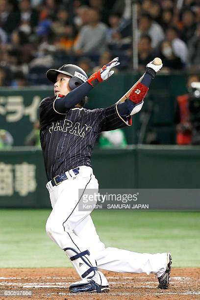 Tetsuto Yamada of Japan bats during the international friendly match between Mexico and Japan at the Tokyo Dome on November 11 2016 in Tokyo Japan