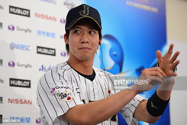 Tetsuto Yamada of Japan speaks to the press after winning the WBSC Premier 12 third place play off match between Japan and Mexico at the Tokyo Dome...