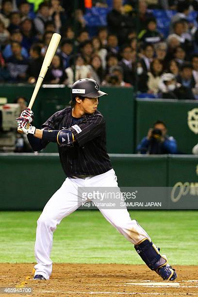 Tetsuto Yamada of Samurai Japan bats during the Samurai Japan v All Euro match at the Tokyo Dome on March 11 2015 in Tokyo Japan
