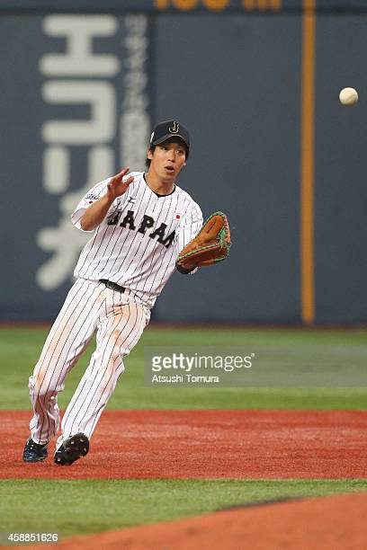 Tetsuto Yamada of Samurai Japan in action during the sixth inning during the Game one of Samurai Japan and MLB All Stars at Kyocera Dome Osaka on...