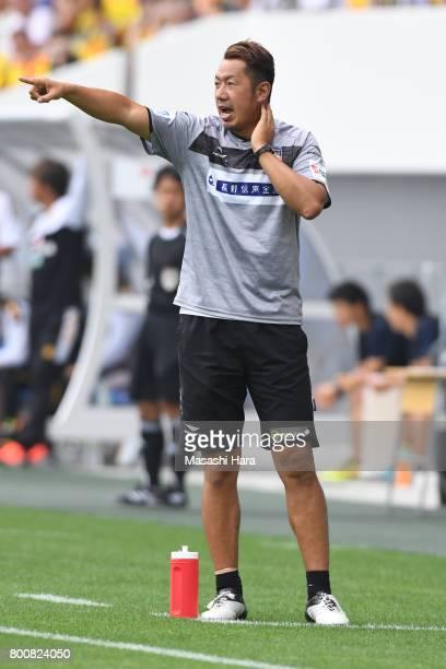 Tetsuya Asanocoach of AC Nagano Parceiro looks on during the JLeague J3 match between Giravanz Kitakyushu and AC Nagano Parceiro at Mikuni World...