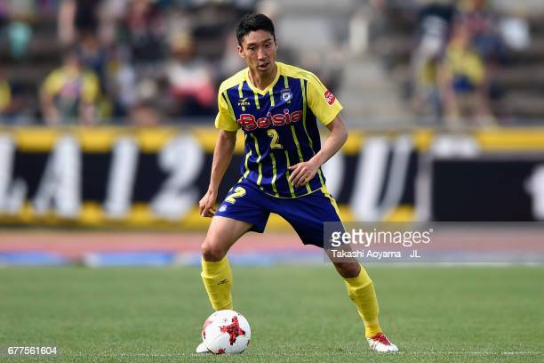 Tetsuya Funatsu of Thespa Kusatsu Gunma in action during the JLeague J2 match between Thespa Kusatsu Gunma and FC Gifu at Shoda Shoyu Stadium on May...