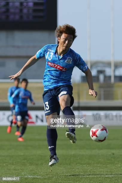 Tetsuya Kijima of Kamatamare Sanuki in action during the JLeague J2 match between Kamatamare Sanuki and Shonan Bellmare at Pikara Stadium on April 2...