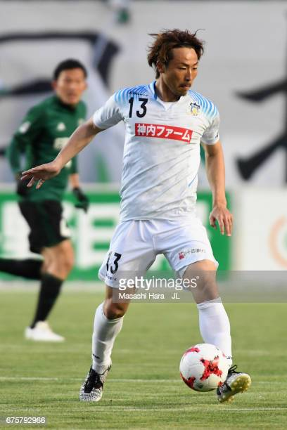 Tetsuya Kijima of Kamatamare Sanuki in action during the JLeague J2 match between Matsumoto Yamaga and Kamatamare Sanuki at Matsumotodaira Park...