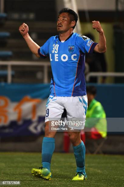 Tetsuya Okubo of Yokohama FC celebrates scoring his side's fourth goal during the JLeague J2 match between Yokohama FC and Ehime FC at Nippatsu...