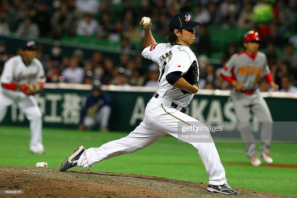 Tetsuya Yamaguchi #47 of Japan pitcher against China in the top half of the ninethinning during the World Baseball Classic First Round Group A game between Japan and China at Fukuoka Yahoo! Japan Dome on March 3, 2013 in Fukuoka, Japan.