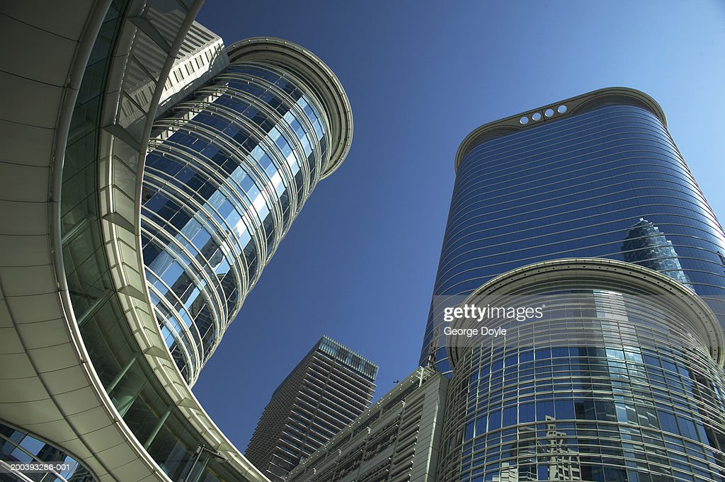USA, Texas, Houston, downtown, low angle view : Stock Photo