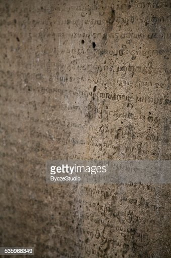 Text Engraved Writing Hinduism Letter Temple Asia Indonesia Architecture Calligraphy : Stock Photo