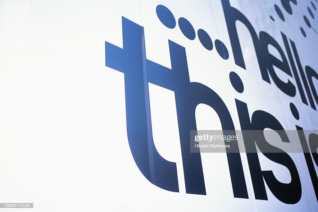 Text on wall : Stock Photo