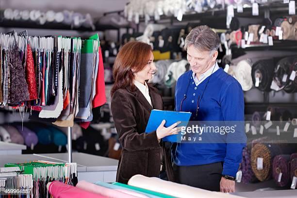 織物のビジネス