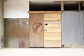 textured wall with wood and metal sheeting