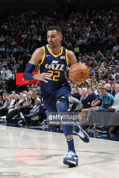Thabo Sefolosha of the Utah Jazz handles the ball against the Dallas Mavericks on October 30 2017 at Vivint Smart Home Arena in Salt Lake City Utah...