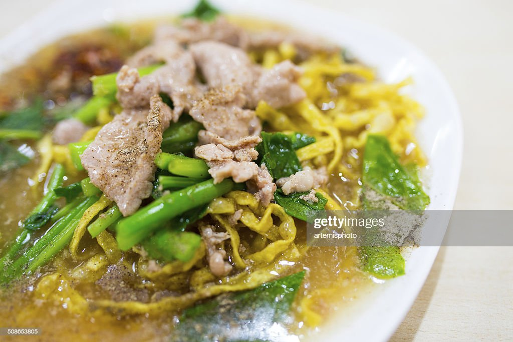 Thai Noodle : Stock Photo