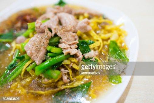 Thai Noodle : Stock Photo