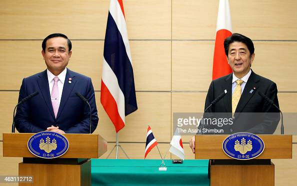 Thai Prime Minister Prayut Chanocha and Japanese Prime Minister Shinzo Abe attend a joint press conference after their summit meeting at Abe's...
