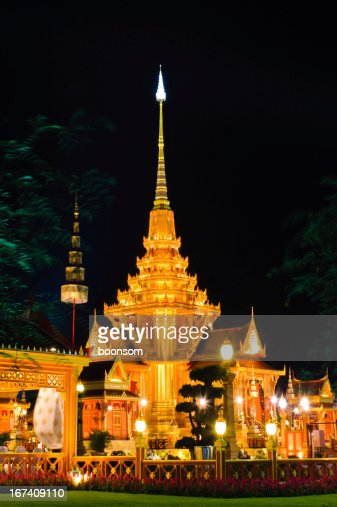 Thai Royal Crematorium : Stock Photo