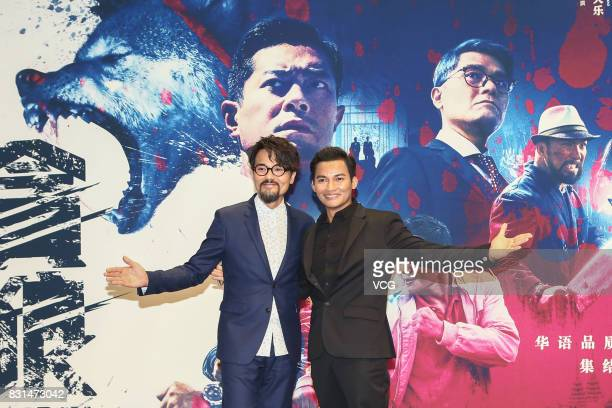 Thailand actor Tony Jaa and actor Gordon Lam arrive at the red carpet of the premiere of film 'Paradox' on August 14 2017 in Beijing China