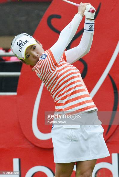 PATTAYA Thailand Chie Arimura of Japan tees off on the No 1 hole at the Siam Country Club in Thailand during the first round of the Honda LPGA...