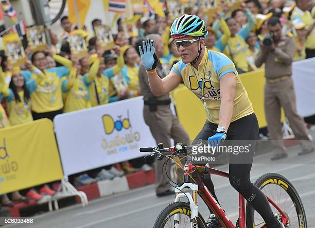 Thailand Crown Prince Maha Vajiralongkorn cycles during the cycling event 'Bike for Dad' in Bangkok Thailand on December 11 2015 The Bike for Dad is...