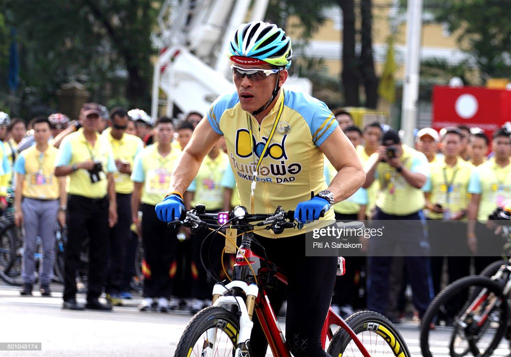 Thailand's Crown Prince Maha Vajiralongkorn cycles in the 'Bike for Dad' event in Bangkok. Thai Crown Prince Maha Vajiralongkorn led thousands of cyclists on a 29-km course in Bangkok to celebrate King Bhumibol Adulyadej's 88th birthday.