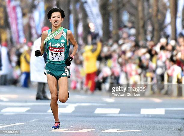 The 10th and final runner of Aoyama Gakuin University Yuya Ando competes in the 91st Hakone Ekiden on January 3 2015 in Tokyo Japan