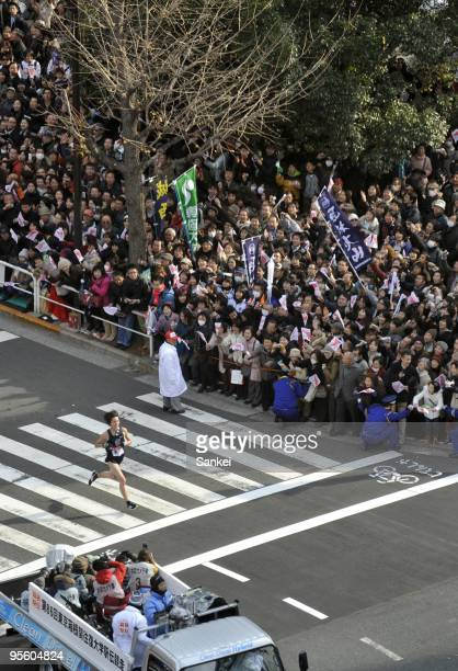 The 10th and final runner of Toyo University Ryo Takami runs to win the 86th Hakone Ekiden at Otemachi Tokyo Japan