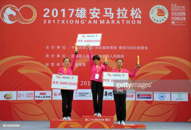 The 2017 Xiongan Marathon kicks off at the front square of Baiyangdian Railway Station Rongcheng County north Chinas Hebei Province Sept 24 2017 The...