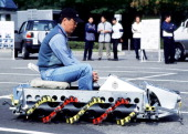 The 24Th Toyota Idea Olympics At Toyota Motor Corporation In Toyota City Japan On November 06 1999 Spiral Wheel car