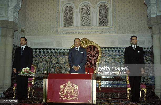 The 32nd anniversary of the Reign of Hassan II of Morocco in Rabat Morocco on March 08 1993
