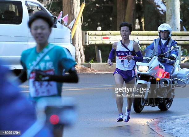 The 5th runner of Aoyama Gakuin University Daichi Kamino competes in the during day one of the 91st Hakone Ekiden on January 2 2015 in Hakone...