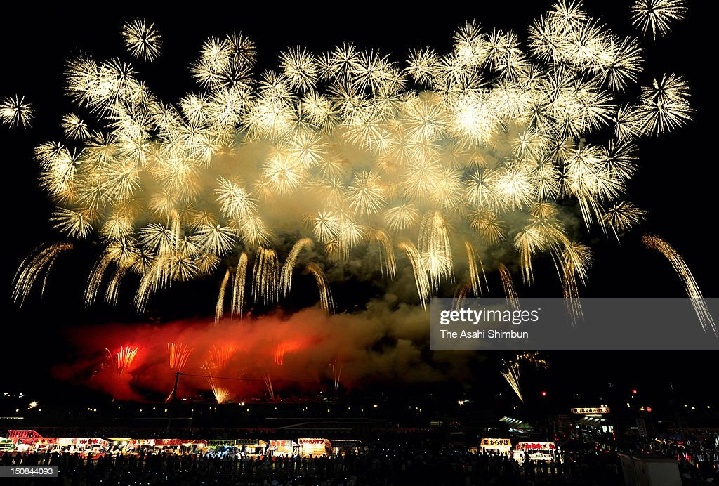 The 86th Omagari Fireworks Festival held at Omonogawa River on August 25, 2012 in Daisen, Akita, Japan.