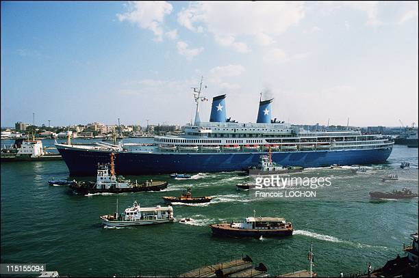 The Achille Lauro liner leaves Port Said harbor after being released from terrorists led by Palestinian militant Abu Abbas Egypt in October 1985 4...