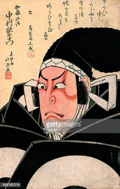 The Actor Nakamura Utaemon in the Role of Kato Masakiyo by Shunkosai Hokushu
