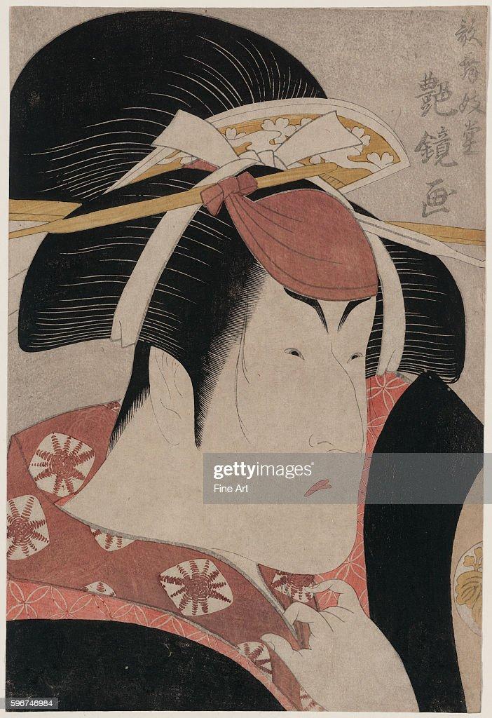 The Actor Nakayama Tomisaburo Print