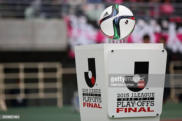 The Adidas ball for the 2015 J League Play Off Final during the J2 Promotion Play Off Final between Avispa Fukuoka and Cerezo Osaka at Yanmar Stadium...