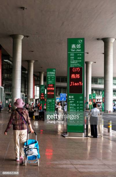 The airport bus stations From Beijing Capital International Airport passengers can take airport bus not only to Beijing city but also to Tianjin and...