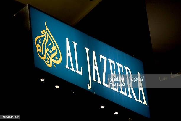 The Al Jazeera sign hanging outside of their broadcast skybox at the RNC in Madison Square Garden