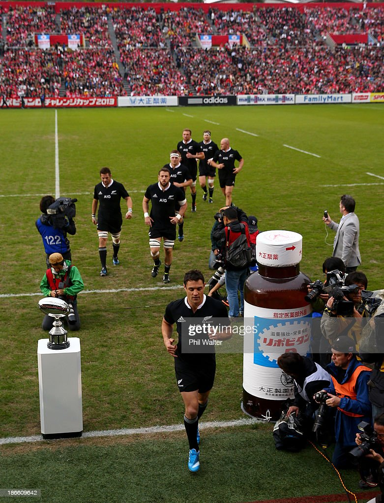 The All Blacks are asked to walk back into the players tunnel before the start of the game in the International Rugby Test Match between Japan and the New Zealand All Blacks at Prince Chichibu Memorial Rugby Stadium on November 2, 2013 in Tokyo, Japan.