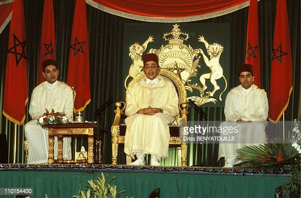 The allegiance ceremony of The King Hassan II at the Royal Palace in Rabat Morocco on March 27 1993