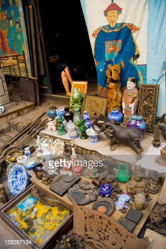 The Ancient City of Ping Yao,Shanxi Province : Stock Photo